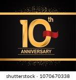 10th anniversary golden design... | Shutterstock .eps vector #1070670338