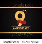9th anniversary golden design... | Shutterstock .eps vector #1070670350