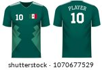 mexico  national soccer team... | Shutterstock .eps vector #1070677529
