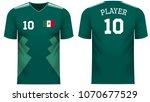 mexico  national soccer team... | Shutterstock .eps vector #1070677529
