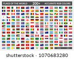 complete set of country flags   ... | Shutterstock .eps vector #1070683280