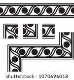 vector black brush with wavy...   Shutterstock .eps vector #1070696018