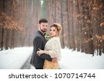 a walk of the newlyweds in the... | Shutterstock . vector #1070714744