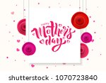 mother s day text design with...   Shutterstock .eps vector #1070723840