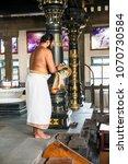 ashram of sri ramana maharshi ... | Shutterstock . vector #1070730584