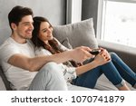 image of happy man and woman... | Shutterstock . vector #1070741879