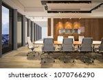 3d rendering business meeting... | Shutterstock . vector #1070766290