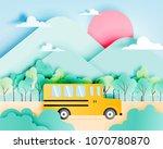 school bus paper art style... | Shutterstock .eps vector #1070780870