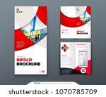 bi fold brochure or flyer... | Shutterstock .eps vector #1070785709