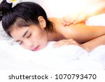 gorgeous woman is taking a rest ... | Shutterstock . vector #1070793470