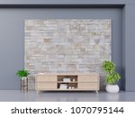 tv cabinet on brick  wall... | Shutterstock . vector #1070795144
