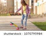 legs of a teenager. walk around ... | Shutterstock . vector #1070795984