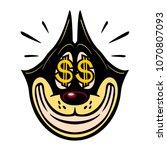 vintage toons  retro cartoon... | Shutterstock .eps vector #1070807093