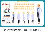 female doctor character... | Shutterstock .eps vector #1070813510