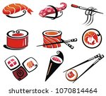 japanese food labels .different ... | Shutterstock .eps vector #1070814464