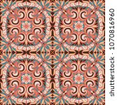 seamless pattern with... | Shutterstock .eps vector #1070816960