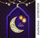 islamic design mosque door   Shutterstock .eps vector #1070819528