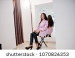 brunette gorgeous girl in the... | Shutterstock . vector #1070826353