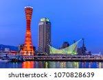 kobe  japan  april 17  2018 ... | Shutterstock . vector #1070828639