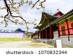 seoul  south korea   april 4 ... | Shutterstock . vector #1070832344