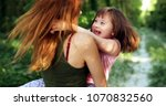 little girl with special needs... | Shutterstock . vector #1070832560
