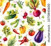 vegetables. set of watercolor... | Shutterstock . vector #1070840600