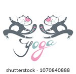 yoga .cats icons doing yoga... | Shutterstock .eps vector #1070840888
