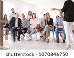 female business trainer giving... | Shutterstock . vector #1070846750