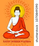 vector design of lord buddha on ... | Shutterstock .eps vector #1070849390