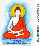 vector design of lord buddha on ... | Shutterstock .eps vector #1070849393