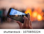 woman is taking picture of... | Shutterstock . vector #1070850224