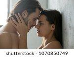 romantic beautiful couple face... | Shutterstock . vector #1070850749