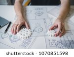 engineering man's hand working... | Shutterstock . vector #1070851598