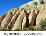 cappadocia landscape in red... | Shutterstock . vector #1070857040