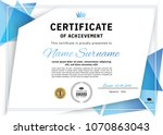 official white certificate with ... | Shutterstock .eps vector #1070863043