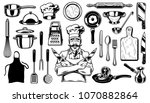 set of cooking objects for the...   Shutterstock .eps vector #1070882864