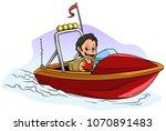 cartoon white cute flat... | Shutterstock .eps vector #1070891483