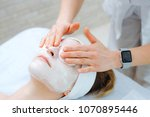face massage spa skin and body... | Shutterstock . vector #1070895446