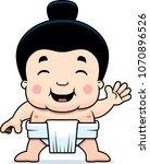 a cartoon illustration of a... | Shutterstock .eps vector #1070896526