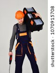 handyman concept. man in... | Shutterstock . vector #1070915708