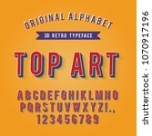 vintage modern alphabet. 3d...   Shutterstock .eps vector #1070917196