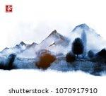 far blue mountains hand drawn...   Shutterstock .eps vector #1070917910