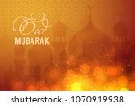 mosques and lights background.... | Shutterstock .eps vector #1070919938
