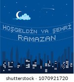 welcome to ramadan vector work | Shutterstock .eps vector #1070921720
