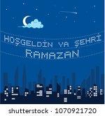 welcome to ramadan vector work   Shutterstock .eps vector #1070921720
