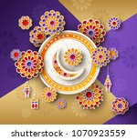 ramadan kareem concept with... | Shutterstock .eps vector #1070923559