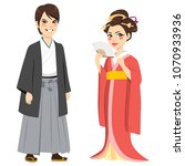 young happy couple wearing... | Shutterstock .eps vector #1070933936