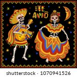 mexican national holiday card.... | Shutterstock .eps vector #1070941526