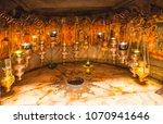 grotto of the nativity of jesus | Shutterstock . vector #1070941646