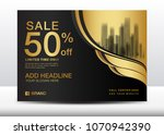sale banner  billboard ... | Shutterstock .eps vector #1070942390